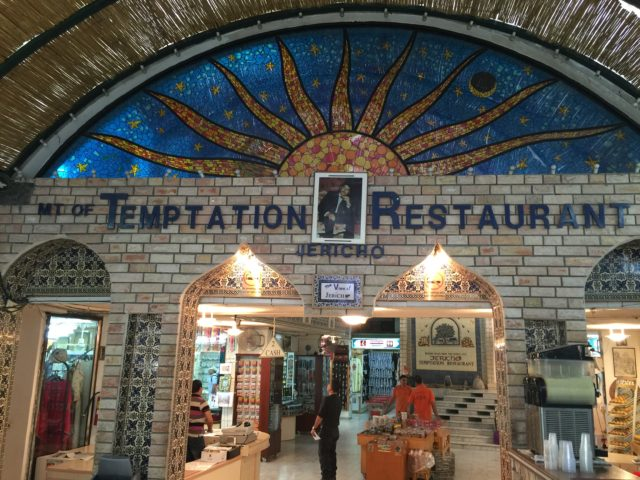 Mount of Temptation Restaurant Jericho